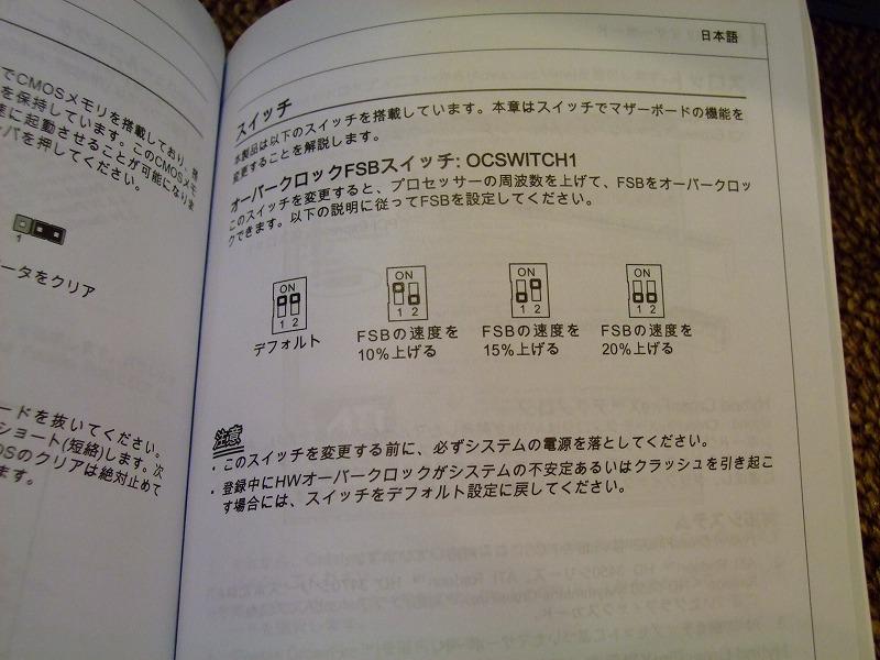 DSCF3863.jpg