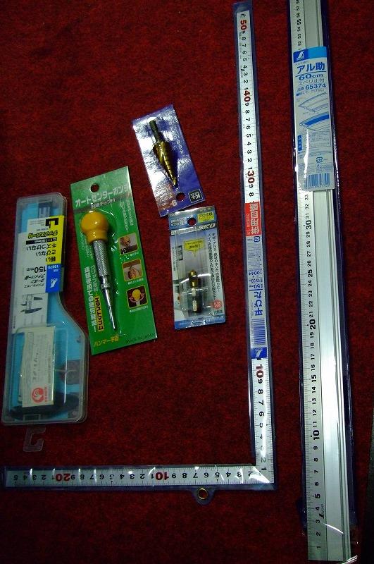 DSCF5433.jpg