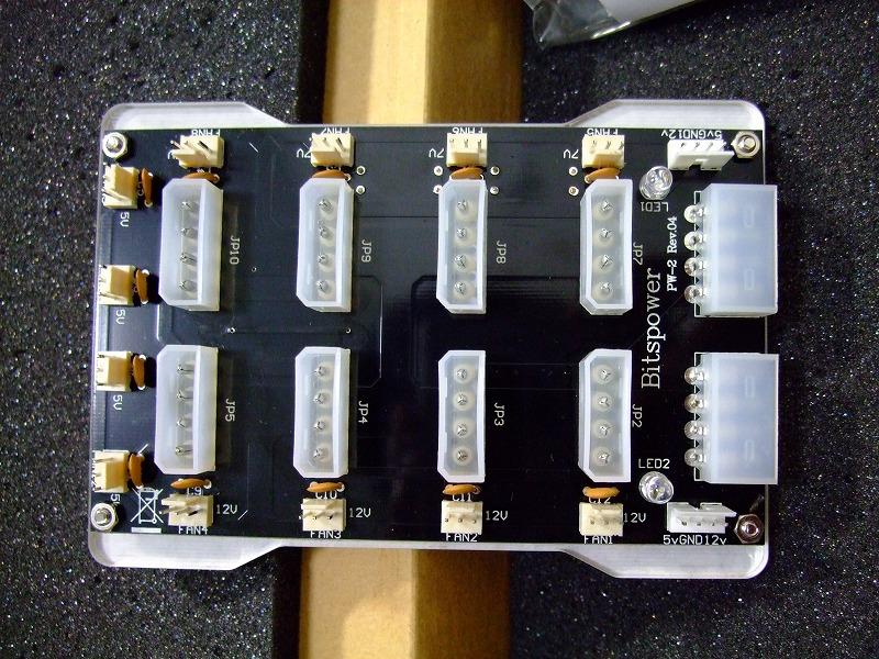 DSCF5475.jpg