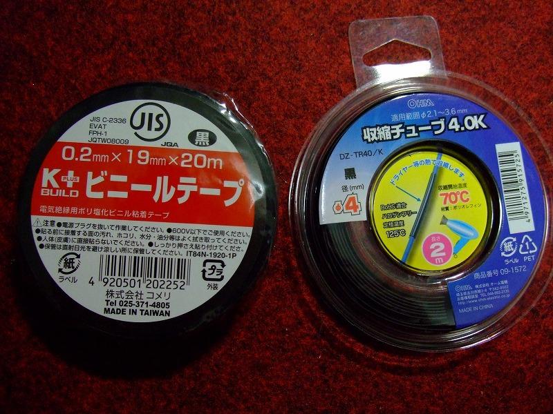 DSCF5492.jpg