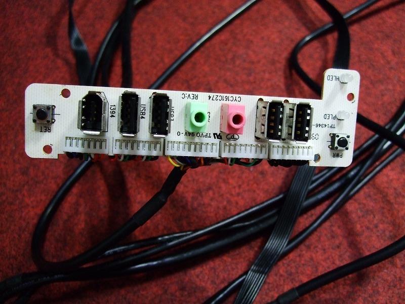 DSCF5507.jpg