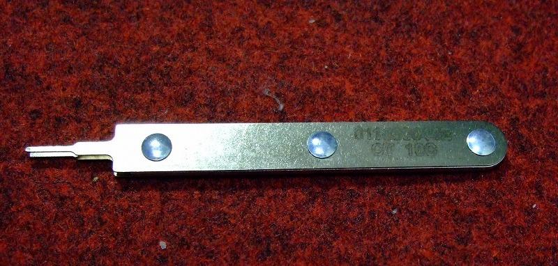 DSCF5535.jpg