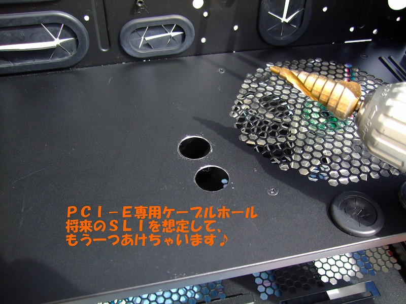 DSCF6075.jpg