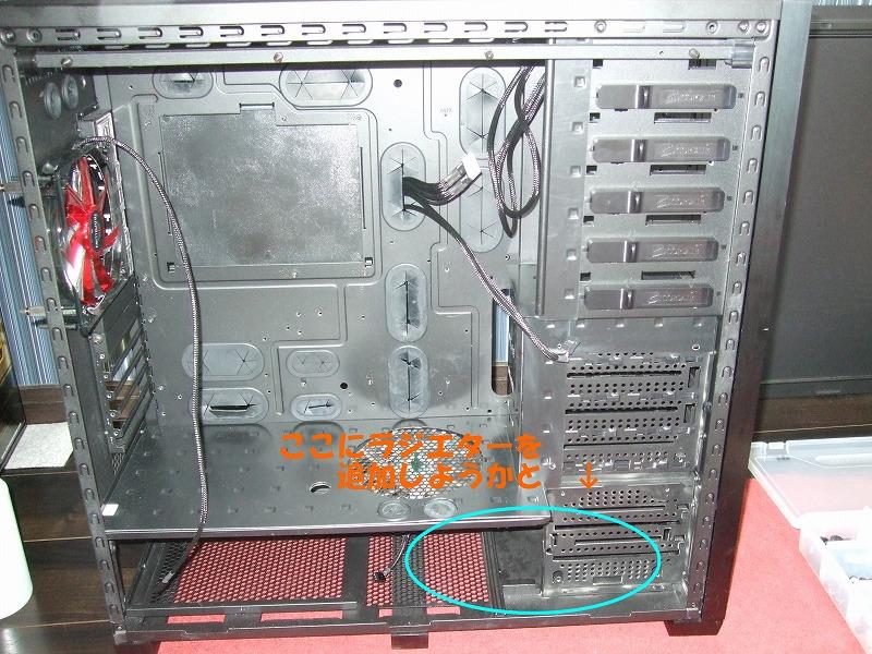 DSCF6072.jpg