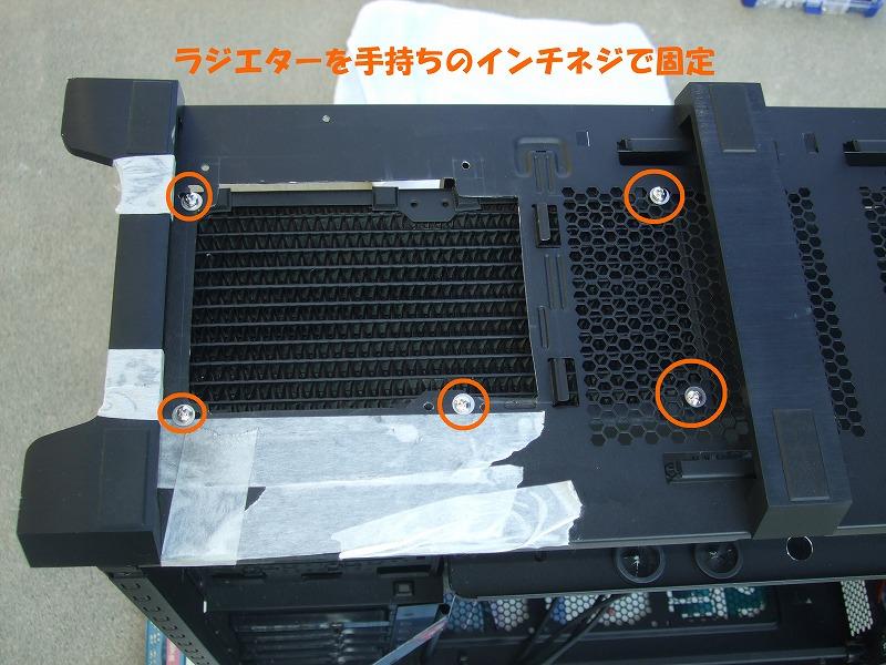 DSCF6150.jpg