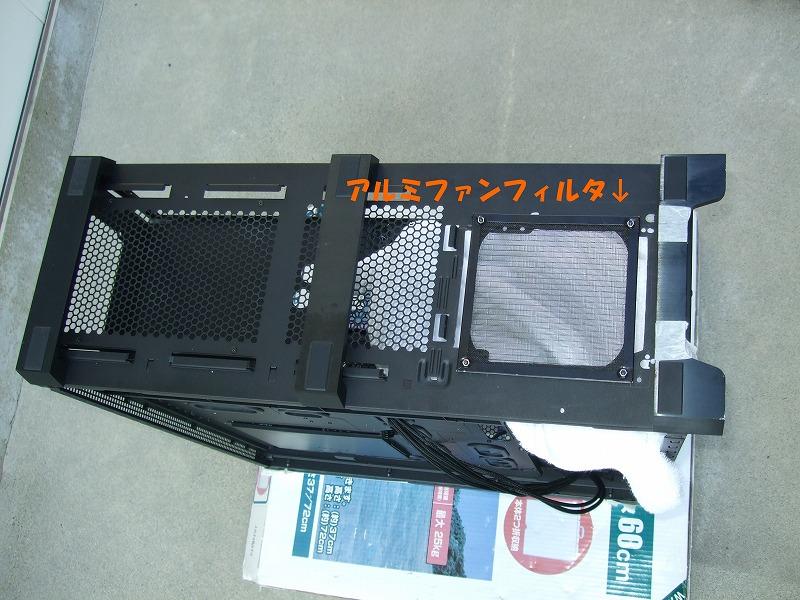 DSCF6155.jpg