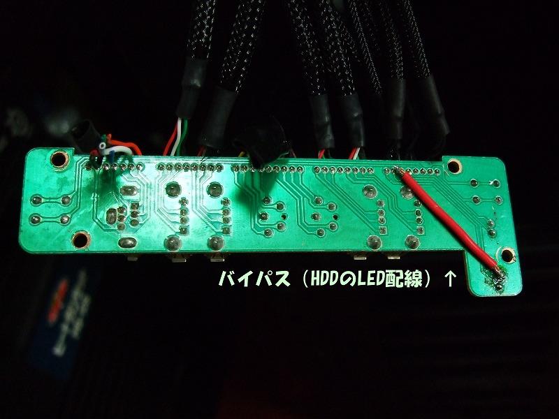 DSCF6219.jpg