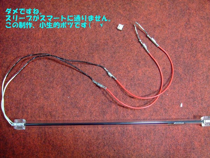 DSCF6309.jpg