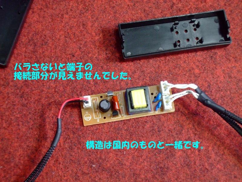 DSCF6324.jpg