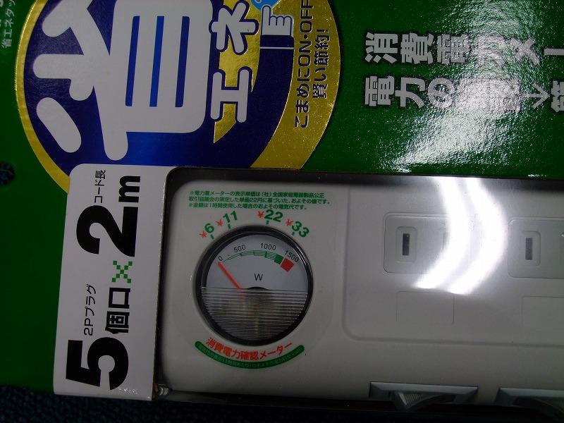 DSCF6391.jpg