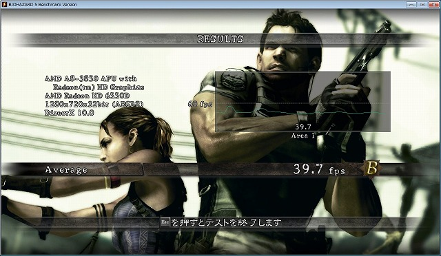 bio_DX10_benchB(64,44).jpg