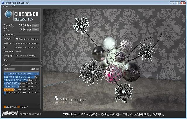 CINEBENCH (44℃)R11.5.jpg