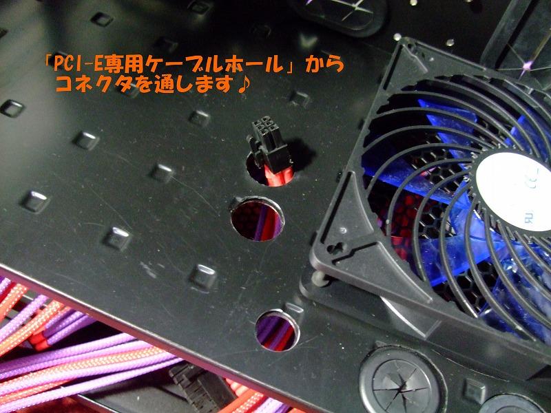 DSCF6429.jpg