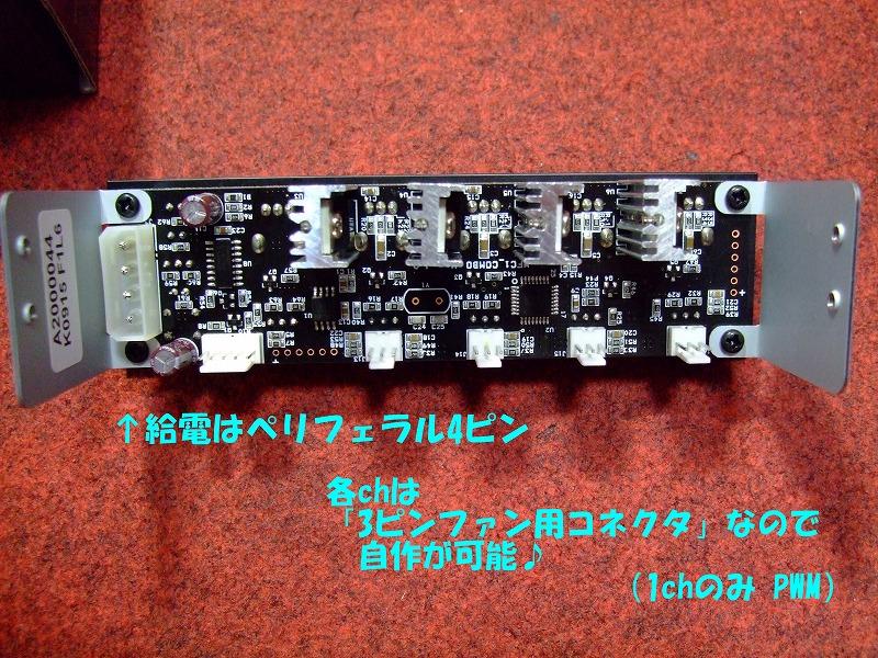 DSCF6508.jpg