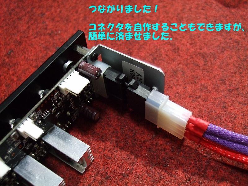DSCF6518.jpg