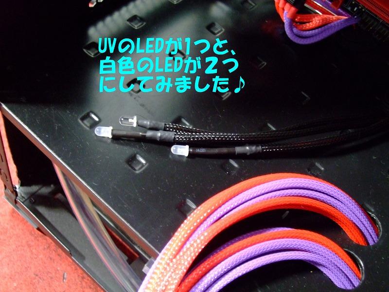 DSCF6617.jpg