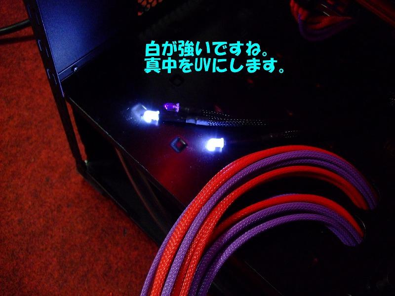 DSCF6618.jpg