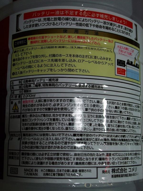 DSCF6688.jpg
