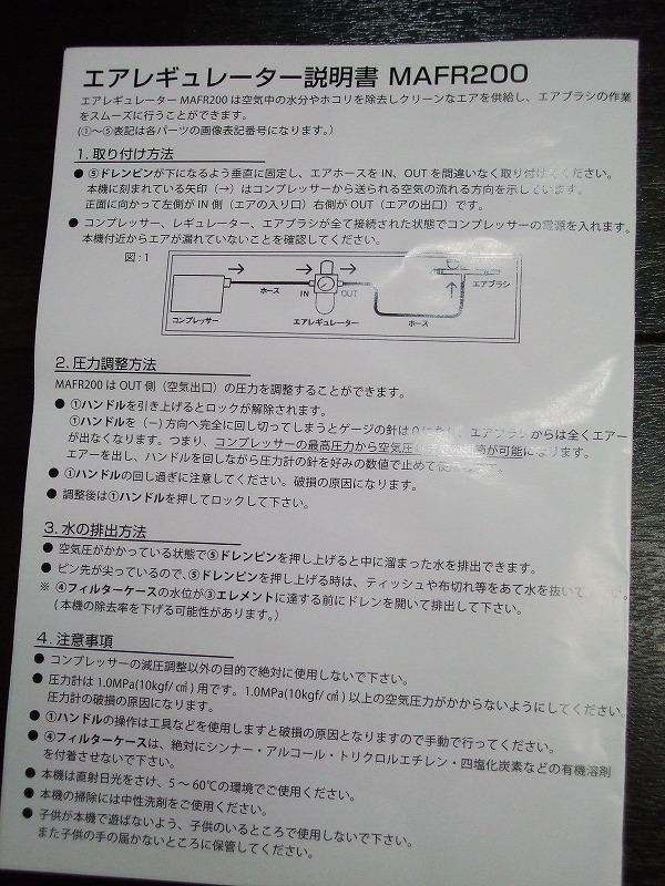 DSCF8557.jpg