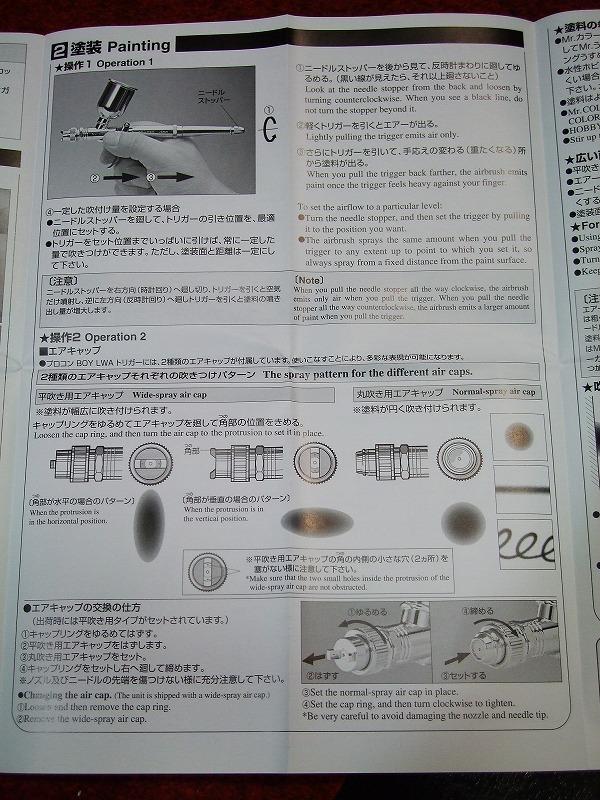 DSCF8635.jpg