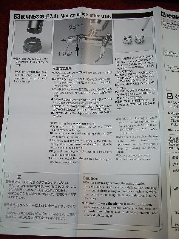 DSCF8637.jpg