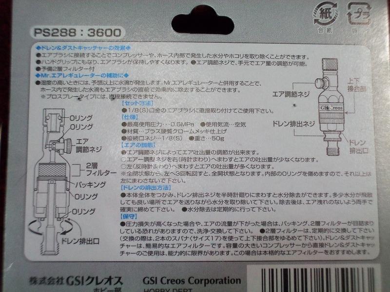 DSCF8662.jpg