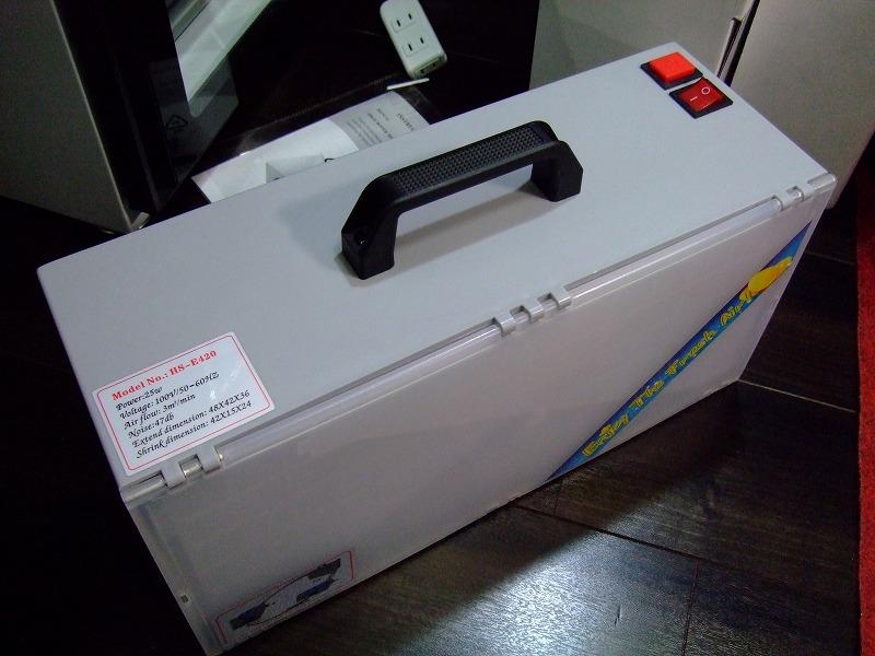 DSCF8576.jpg