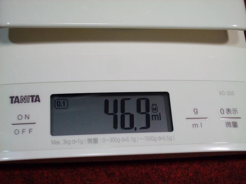 DSCF8678.jpg