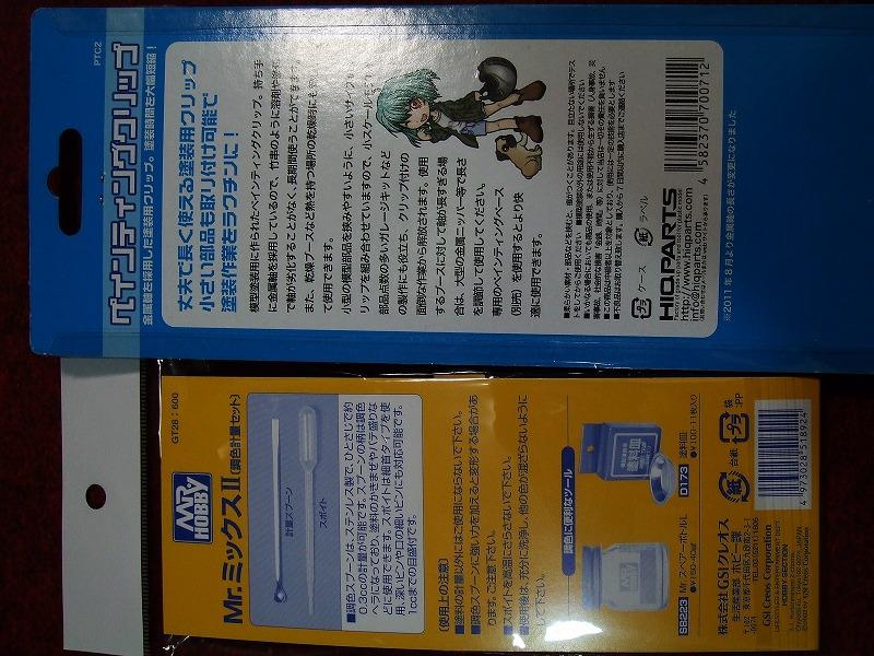 DSCF8648.jpg