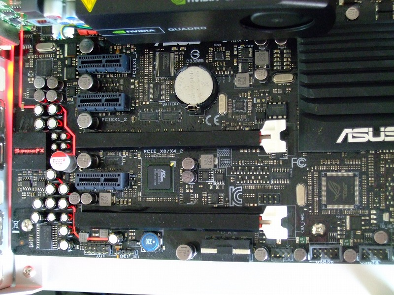 DSCF9343.jpg