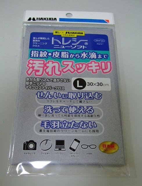 DSCF9623.jpg