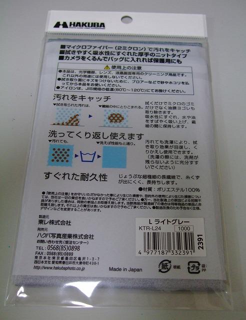 DSCF9624.jpg