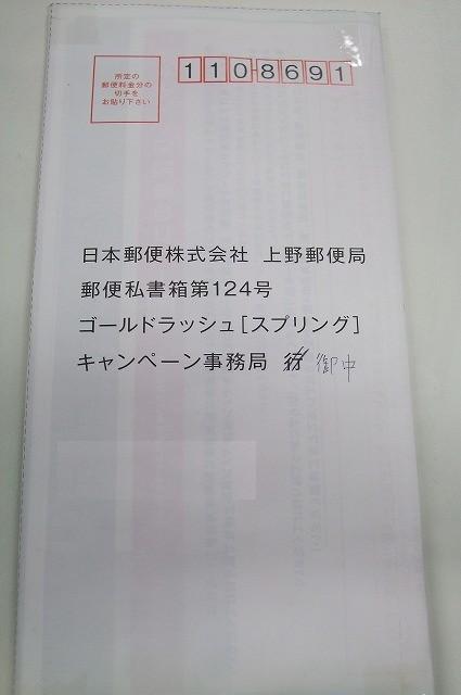 DSCF9671.jpg