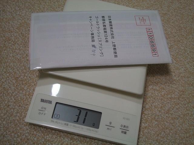 DSCF9672.jpg