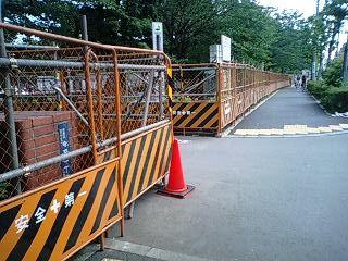 隅田公園のフェンス