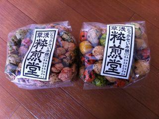 New_粋煎堂