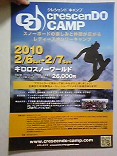 DVC00137.jpg