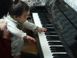 ピアノ、弾きたい?