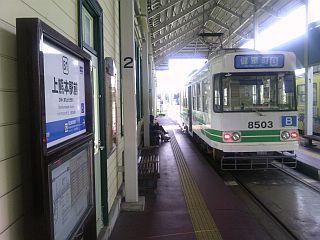 熊本市電 上熊本駅前