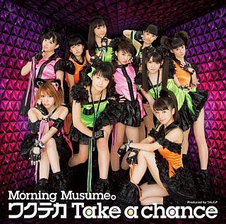 51st シングル「ワクテカ Take a chance」