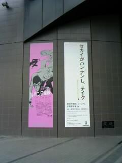 川崎でルパン三世展開催中