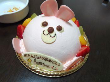 バースデーケーキ!