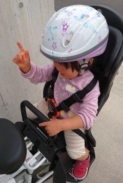 ついに憧れの自転車に!