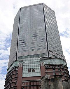 阪急グランドビル