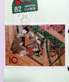 珍しい切手