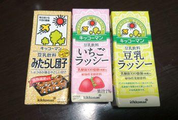 豆乳の新製品