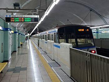 市営地下鉄三ツ沢上町駅