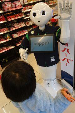 Pepperと遊ぶ