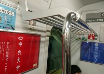 箱根駅伝の広告