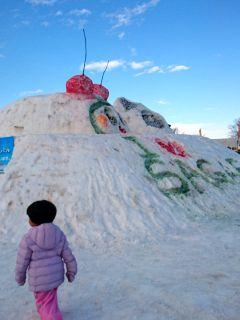 やまがた雪フェスティバル